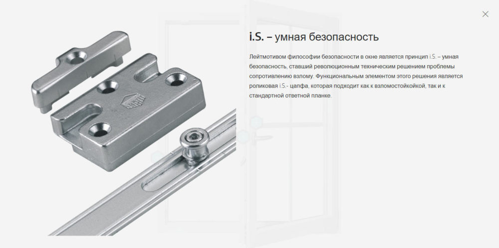 2020 07 29 160538 Ялта окна VEKA - изготовление и установка окон и дверей