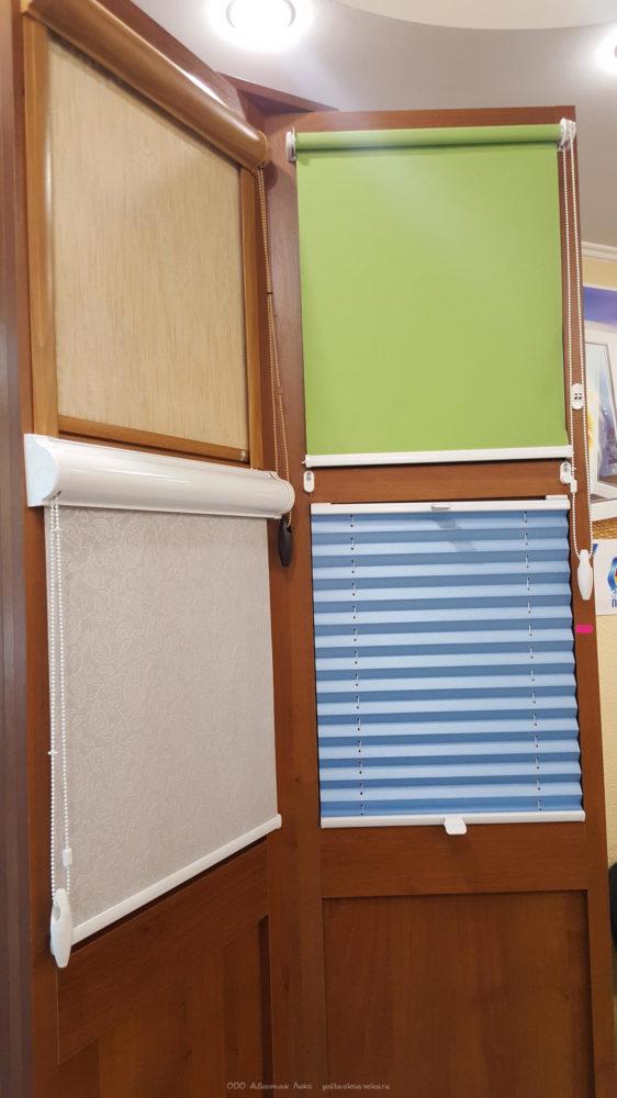 Жалюзи на окна в Ялте и ЮБК » купить жалюзи можно у нас в офисе по ул. Киевская 84