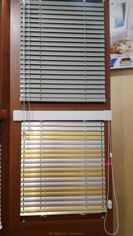 Жалюзи на окна в Ялте и ЮБК » купить жалюзи в Ялте