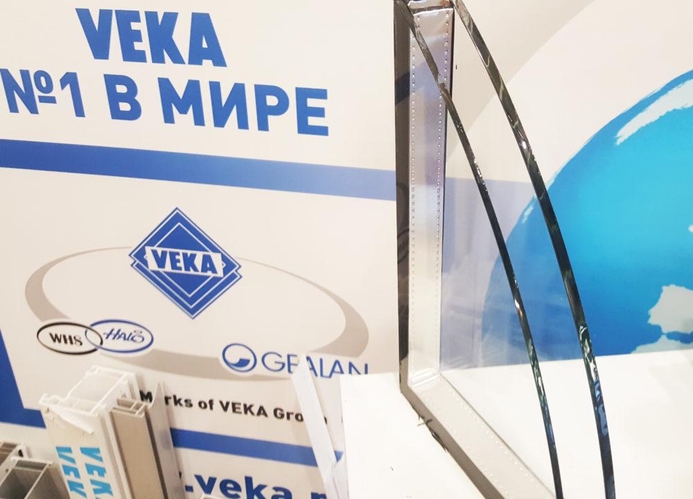 20200902 172058 1 Ялта окна VEKA - изготовление и установка окон и дверей