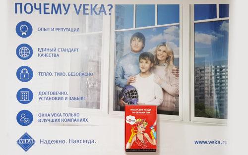 20201107 154520shadow 1920 px Ялта окна VEKA - изготовление и установка окон и дверей