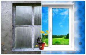 2021 02 12 113111 Ялта окна VEKA - изготовление и установка окон и дверей