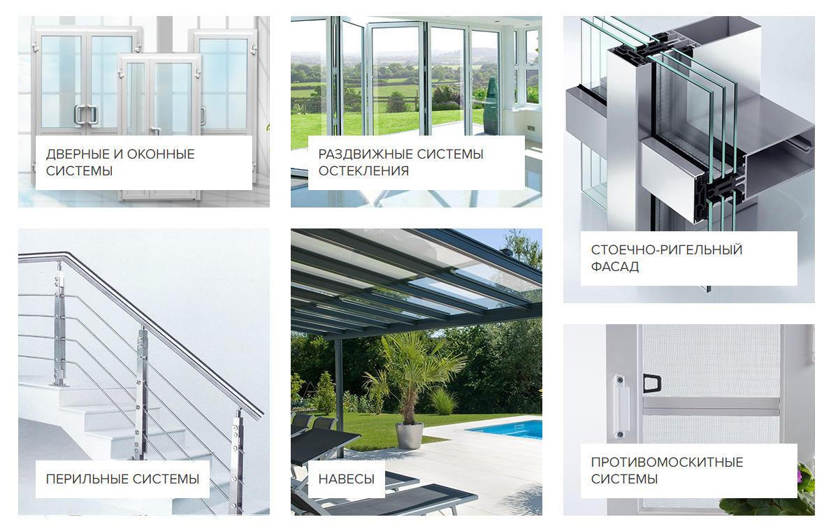 2021 03 23 125054 Ялта окна VEKA - изготовление и установка окон и дверей