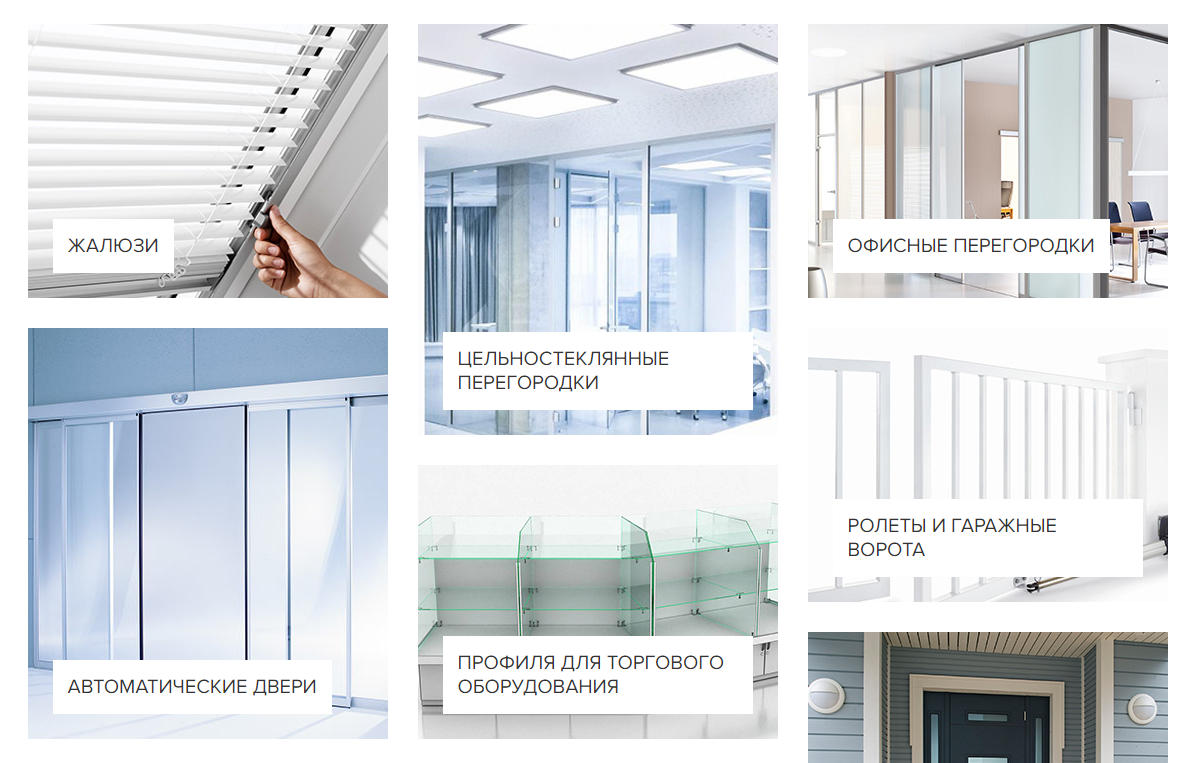 2021 03 23 125126 Ялта окна VEKA - изготовление и установка окон и дверей