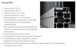 Алюминиевые окна и двери, перегородки и конструкции