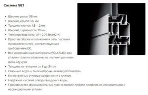 2021 03 23 125453 Ялта окна VEKA - изготовление и установка окон и дверей