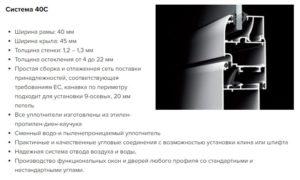 2021 03 23 125546 Ялта окна VEKA - изготовление и установка окон и дверей