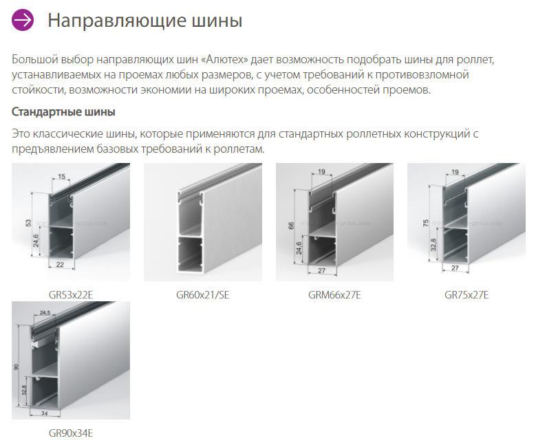 2021 03 27 120811 Ялта окна VEKA - изготовление и установка окон и дверей