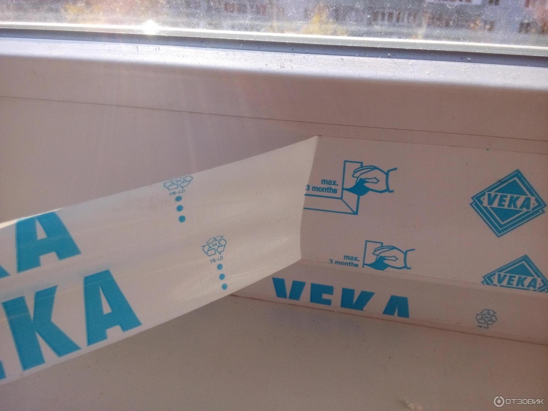 36429067 b Ялта окна VEKA - изготовление и установка окон и дверей