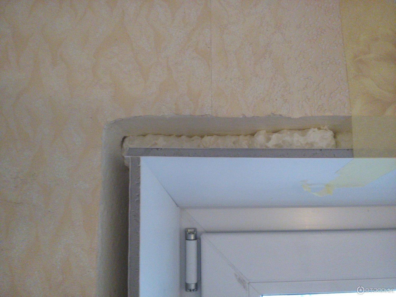 69304693 b Ялта окна VEKA - изготовление и установка окон и дверей