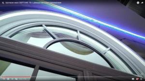 arochnoe okno softline 70 s dekorativnymi elementami 4 Ялта окна VEKA - изготовление и установка окон и дверей