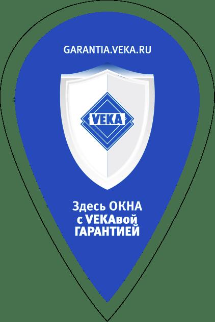 garant logo Ялта окна VEKA - изготовление и установка окон и дверей