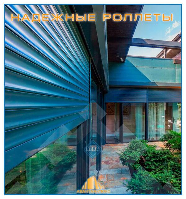 home gallery all 26 Ялта окна VEKA - изготовление и установка окон и дверей