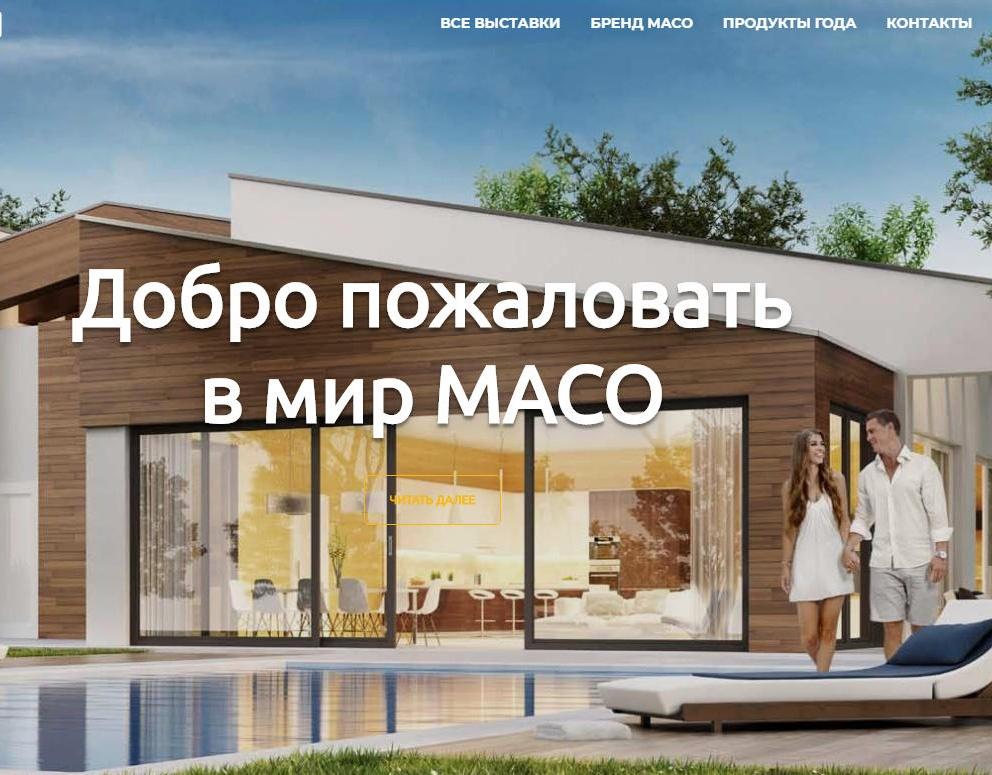 maco 155308 Ялта окна VEKA - изготовление и установка окон и дверей