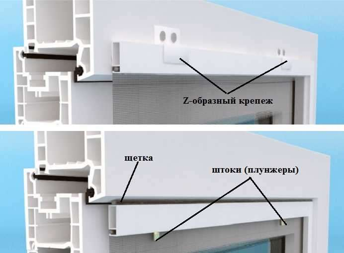 moskitnaia setka 5 Ялта окна VEKA - изготовление и установка окон и дверей