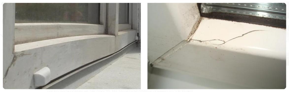 nekachestvennye okonnye profili Ялта окна VEKA - изготовление и установка окон и дверей