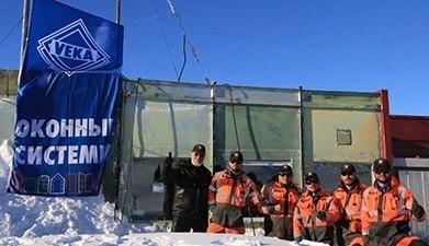Окна VEKA в Антарктиде