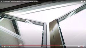 plastikovaya dverj artline 82 11 Ялта окна VEKA - изготовление и установка окон и дверей