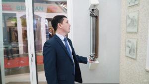 plastikovaya dverj artline 82 5 Ялта окна VEKA - изготовление и установка окон и дверей