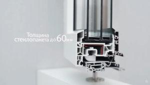 plastikovaya dverj artline 82 7 Ялта окна VEKA - изготовление и установка окон и дверей