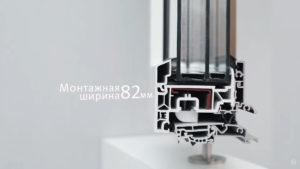 plastikovaya dverj artline 82 8 Ялта окна VEKA - изготовление и установка окон и дверей
