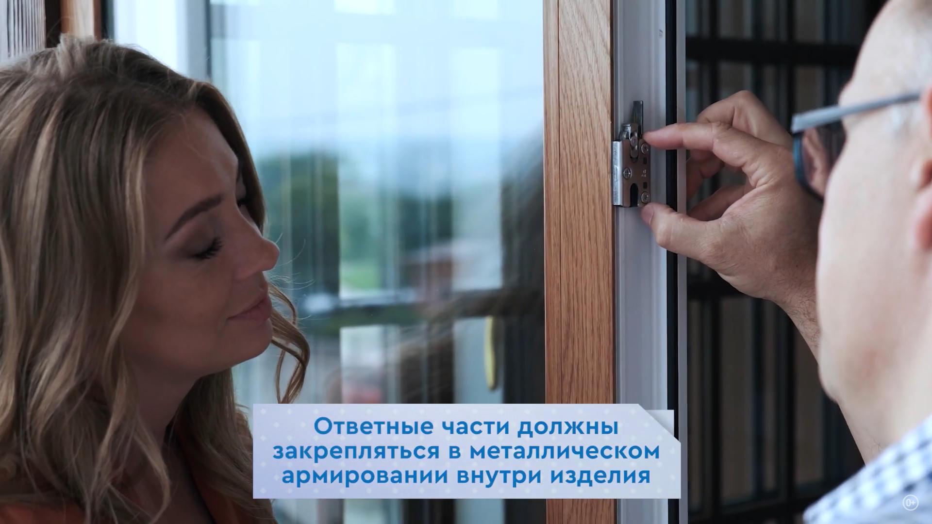 Противовзломные окна VEKA - Как устроено противовзломное окно