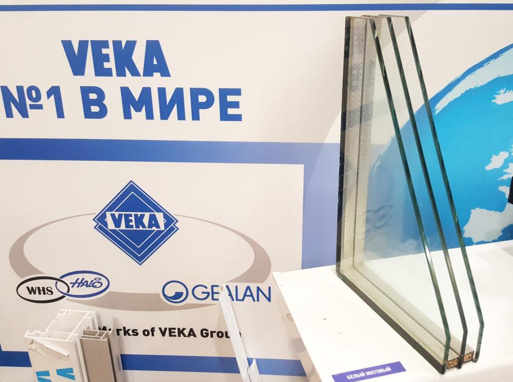 steklopaket 1 Ялта окна VEKA - изготовление и установка окон и дверей