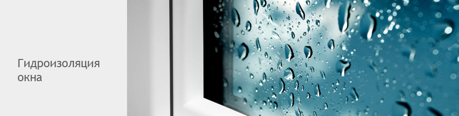 veka or rehau 2020 2021 01 29 05 Ялта окна VEKA - изготовление и установка окон и дверей