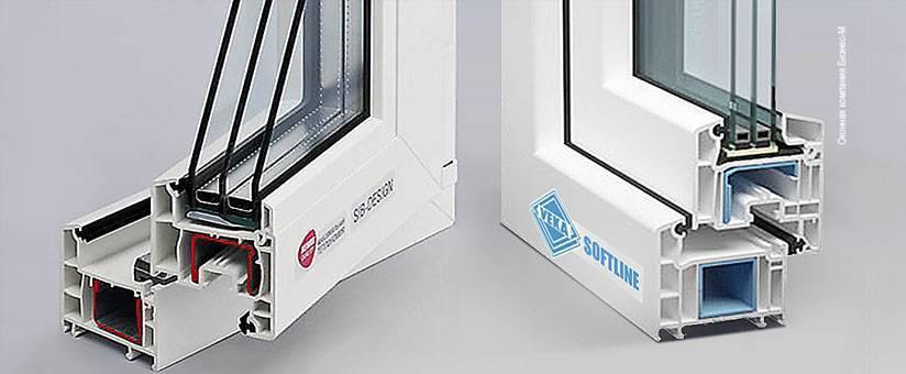 veka or rehau 2020 2021 01 29 07 Ялта окна VEKA - изготовление и установка окон и дверей
