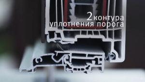 vhodnaya dverj softline 82 md s zapolneniem adeco 16 Ялта окна VEKA - изготовление и установка окон и дверей