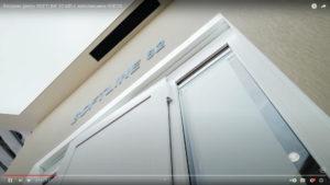 vhodnaya dverj softline 82 md s zapolneniem adeco 3 Ялта окна VEKA - изготовление и установка окон и дверей