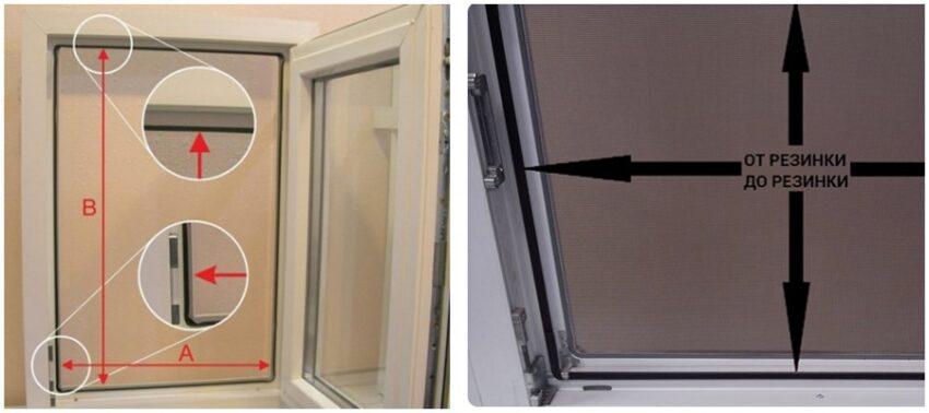 zamer setok na okna 8 Ялта окна VEKA - изготовление и установка окон и дверей